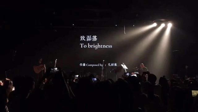 磊落组合2019年新专辑《不存在的回忆》六城巡演精彩回顾