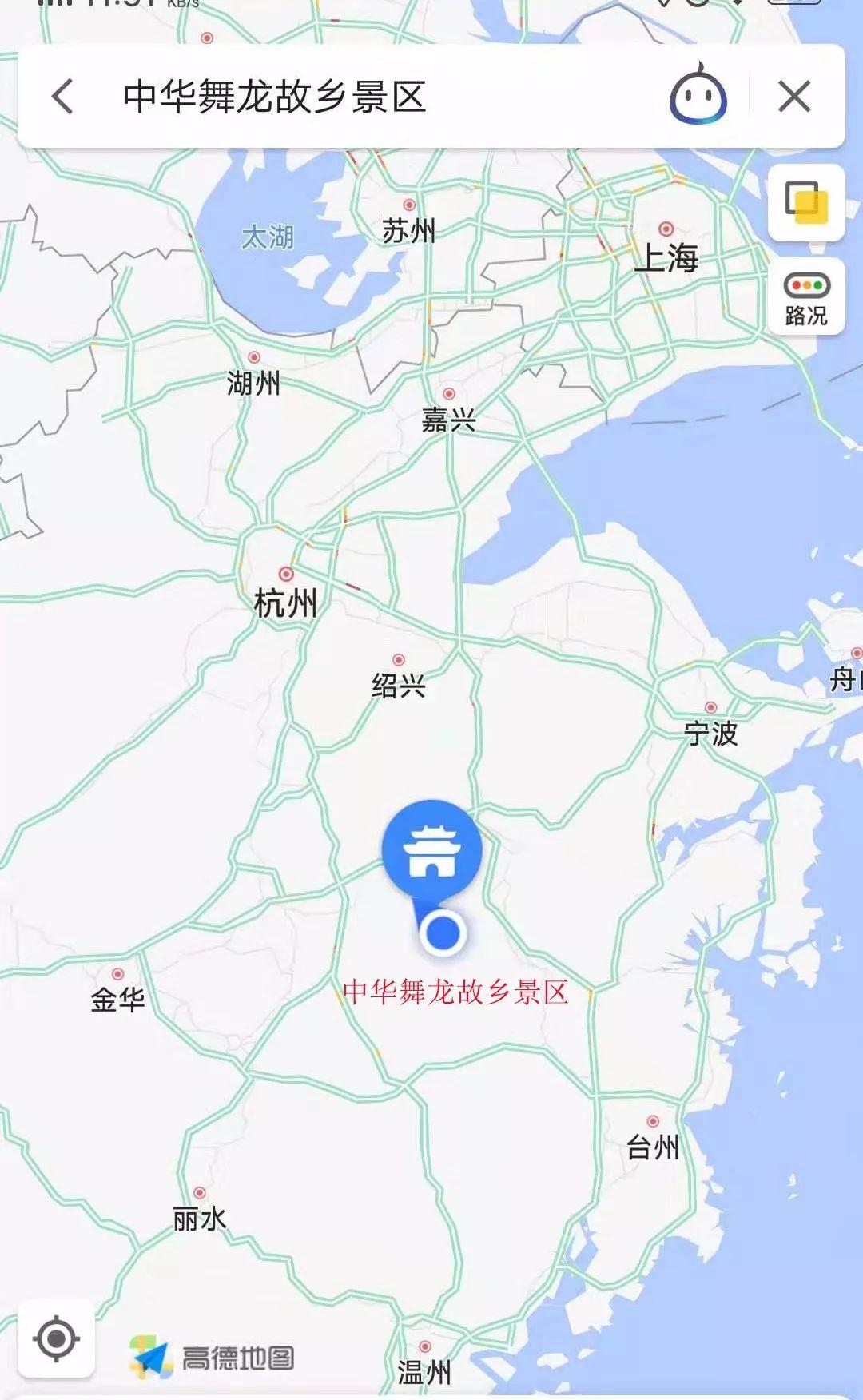 磐安县人口_厉害 义乌是金华最富县市,居然高出第二名一倍多