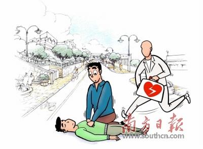 """""""救命神器""""AED離我們還有多遠_急救"""