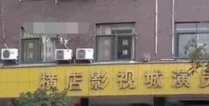 http://www.fanchuhou.com/yishu/1417458.html
