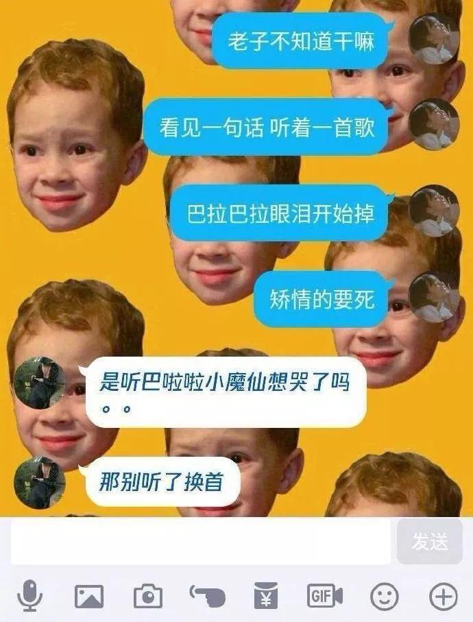 从别人口里听到女朋友_王俊凯的女朋友