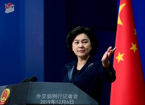 外交部就美國打壓中國特定企業、伊核問題等答問