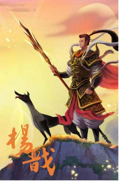 动画电影《杨戬》发布首款海报