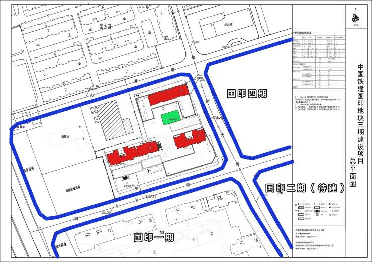 <b>天津市区这个项目曝出342套新房 平均面积竟达194平米!</b>