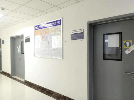 兰州兽研所学生疑似感染布病 有动物实验人员检查呈阳性