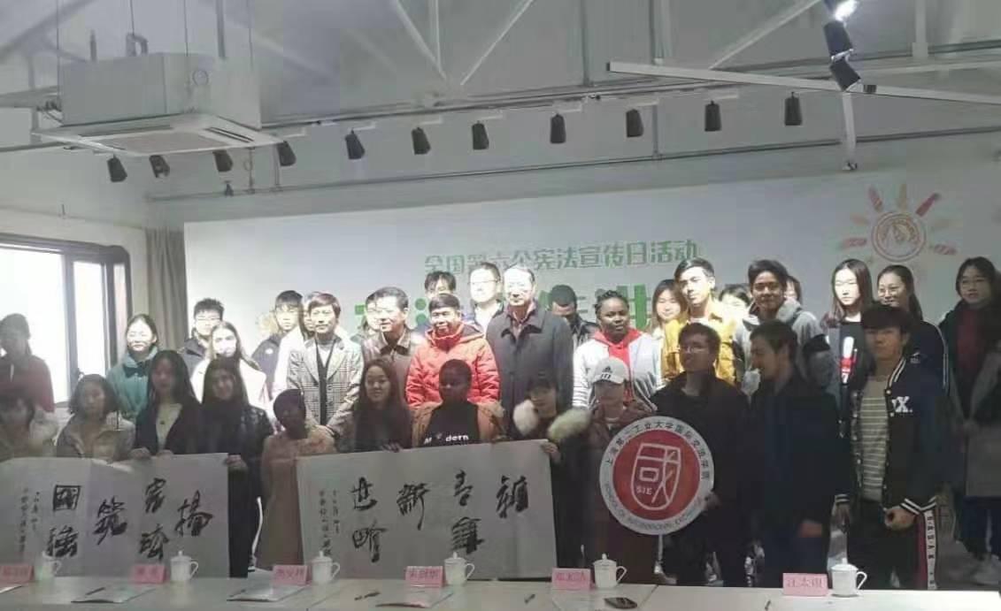 中国好人汪太银上海参加国家宪法日宣传活动