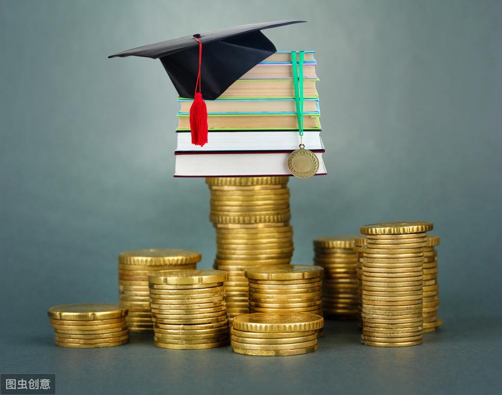 """为孩子教育筹划,""""不计成本""""并非最佳选择"""