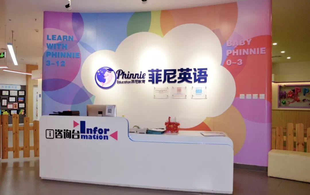 http://www.jiaokaotong.cn/shaoeryingyu/280540.html