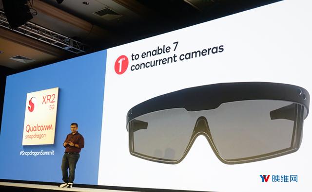 高通发布XR2,大提升视觉、交互、音频和AI,支持5G连接