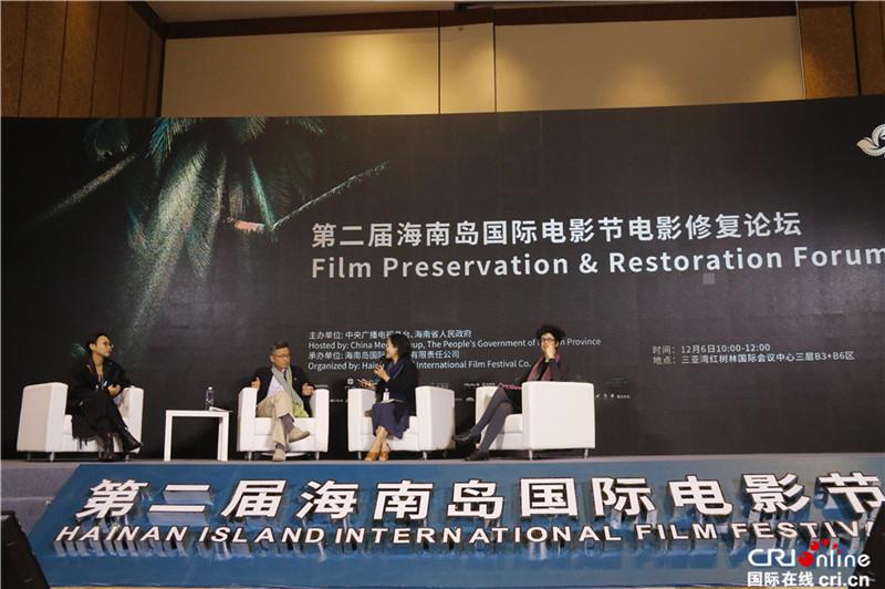 让老电影焕发新生机 第二届海南岛国际电影节关注电影修复技术