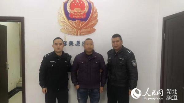 湖北鶴峰一男子發抖音辱罵交警 被警方依法行政拘留15日