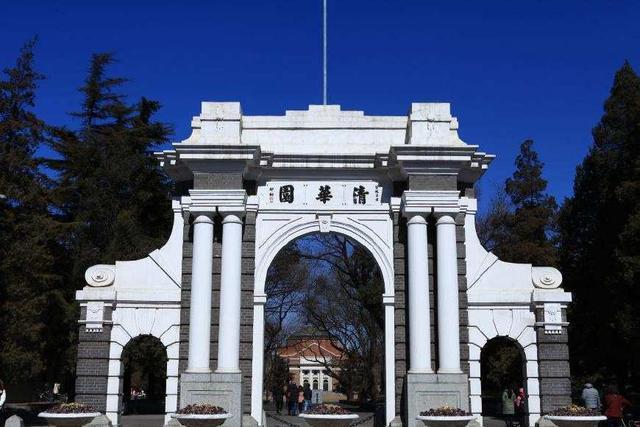 2019世界大学排名全新出炉!清华北大排名大幅下滑?