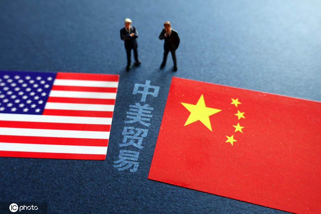 环球时报:中美关系正处在前所未有的十字路口,要警惕美新冷战