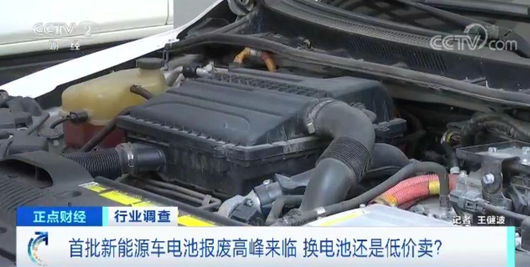 新能源车主难了!17万买的车电池退役:换电池要4万,卖车也4万…