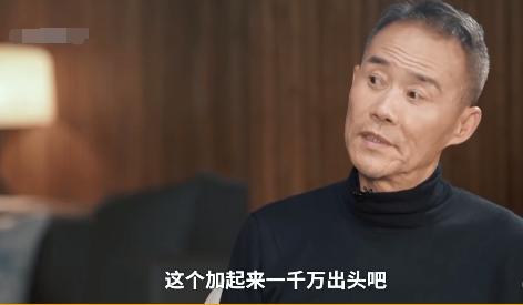 王石:年收入就是退休金 一千多萬 沒什么不方便說的_套房