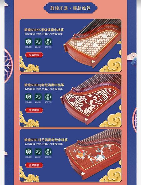 消費升級下京東超市母嬰高端細分品類受青睞,銷售同比創新高