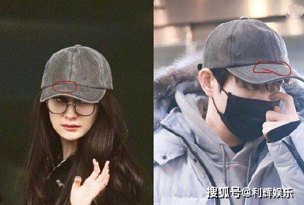 杨幂魏大勋恋情再添实锤,帽子的非纹路设计,证明是同一顶帽子