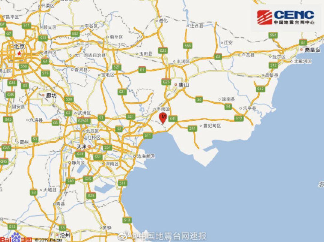 开州丰太片区规划图