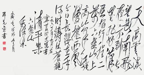 国礼艺术大师邓先金用书法描绘新时代宏伟蓝图