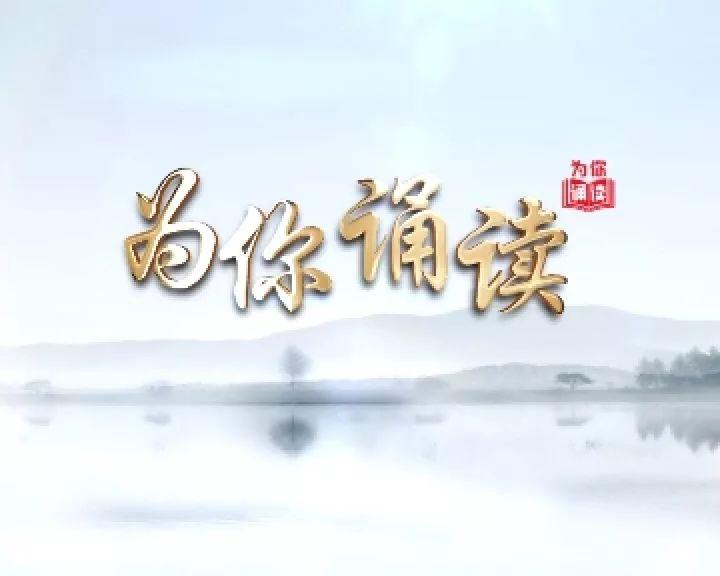 成语什么逆舟_成语故事简笔画
