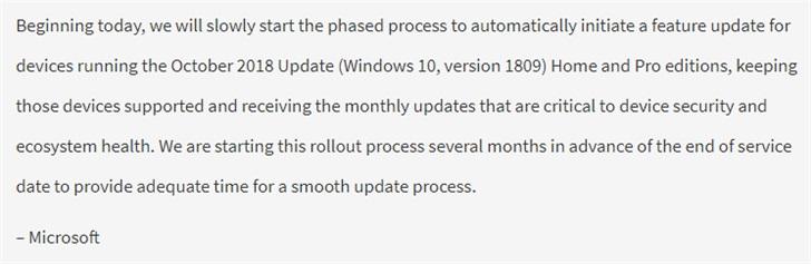 微軟更新了Windows 10更新計劃 開始向舊版Windows 10用戶推送1909更新