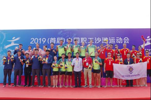 搜狐焦點三亞站■龍棲灣·新半島助力首屆職沙會
