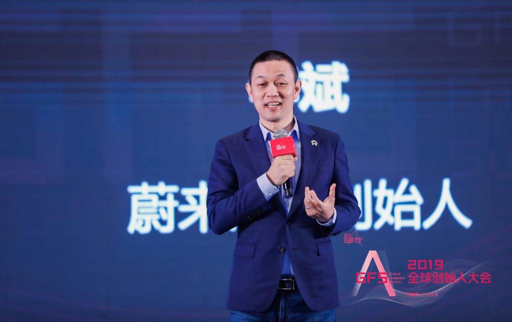 李斌表示蔚來沒有那么慘 交付量四連漲的B面是不如2018年_汽車