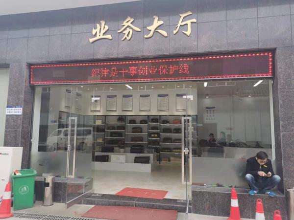 殡仪馆禁自带骨灰盒,宁乡市委书记:将彻查是否存在利益输送