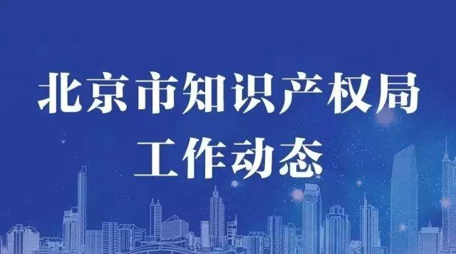 2019北京经济总量各区_北京各区分布图