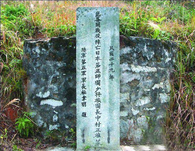 恨了日军几十年,值得尊敬的日本名将,杜聿明为他厚葬立墓碑