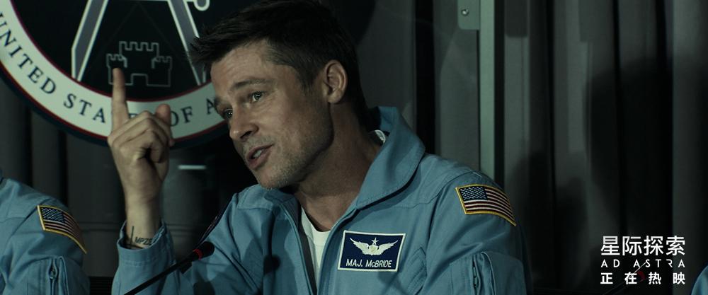 《星际探索》奉献前所未有大银幕体验 太空绝美男神魅力令人惊叹