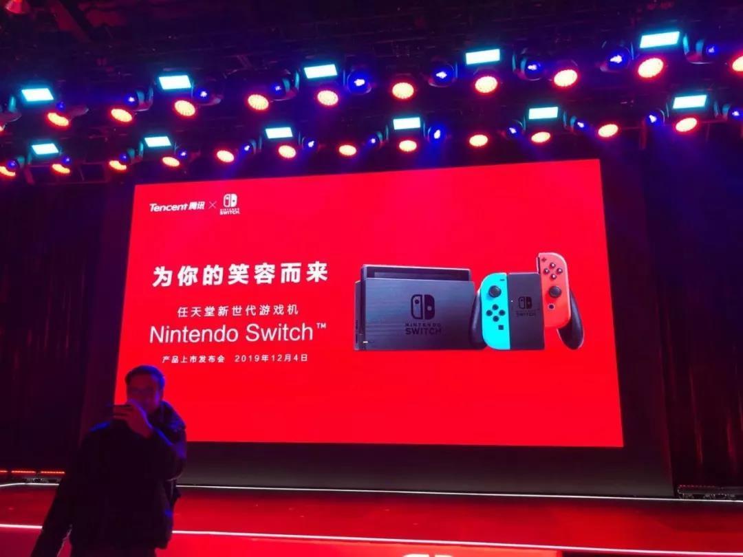 国行Switch来了,售价2099!任天堂这次能打通中国这关吗?_游戏