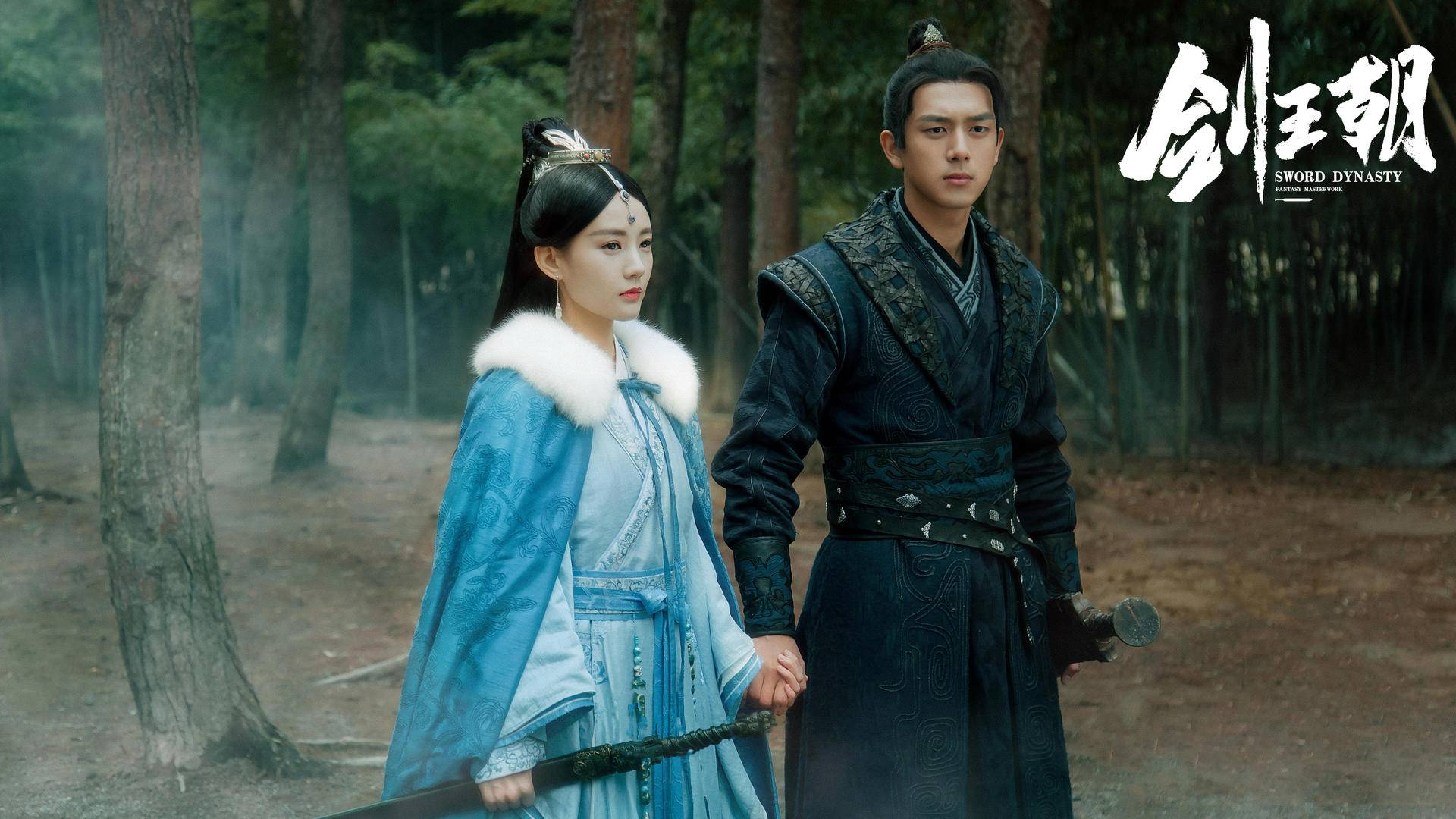 《剑王朝》、《庆余年》两剧算准了时间,前后不影响收视率!