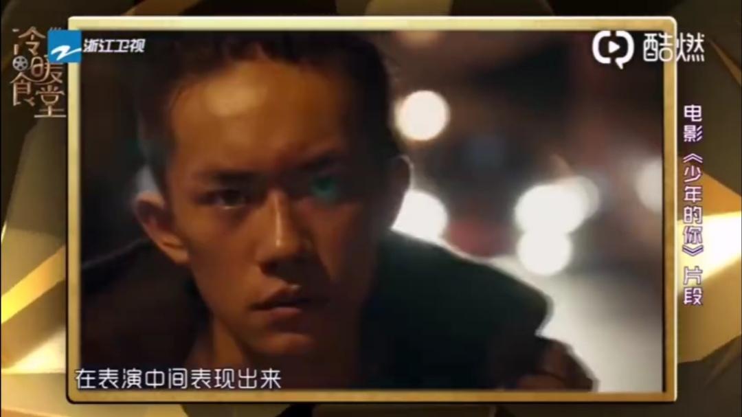 导演前辈评价易烊千玺演技,是一位合格的热血青年演员