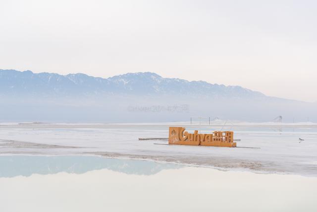 盐湖可不只青海才有,新疆乌鲁木齐这座低调的盐湖同样美丽