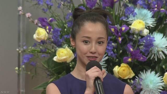 东京检方正式起诉女星泽尻龙英华 被告律师请求保释