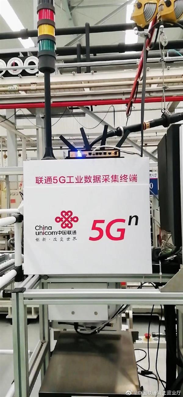 中国联通发布首个全5G采集终端 搭载华为5G模组