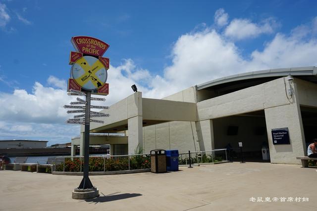 <b>为纪念珍珠港事件,美国建牛奶罐式纪念馆,却跟海葬传统有关</b>