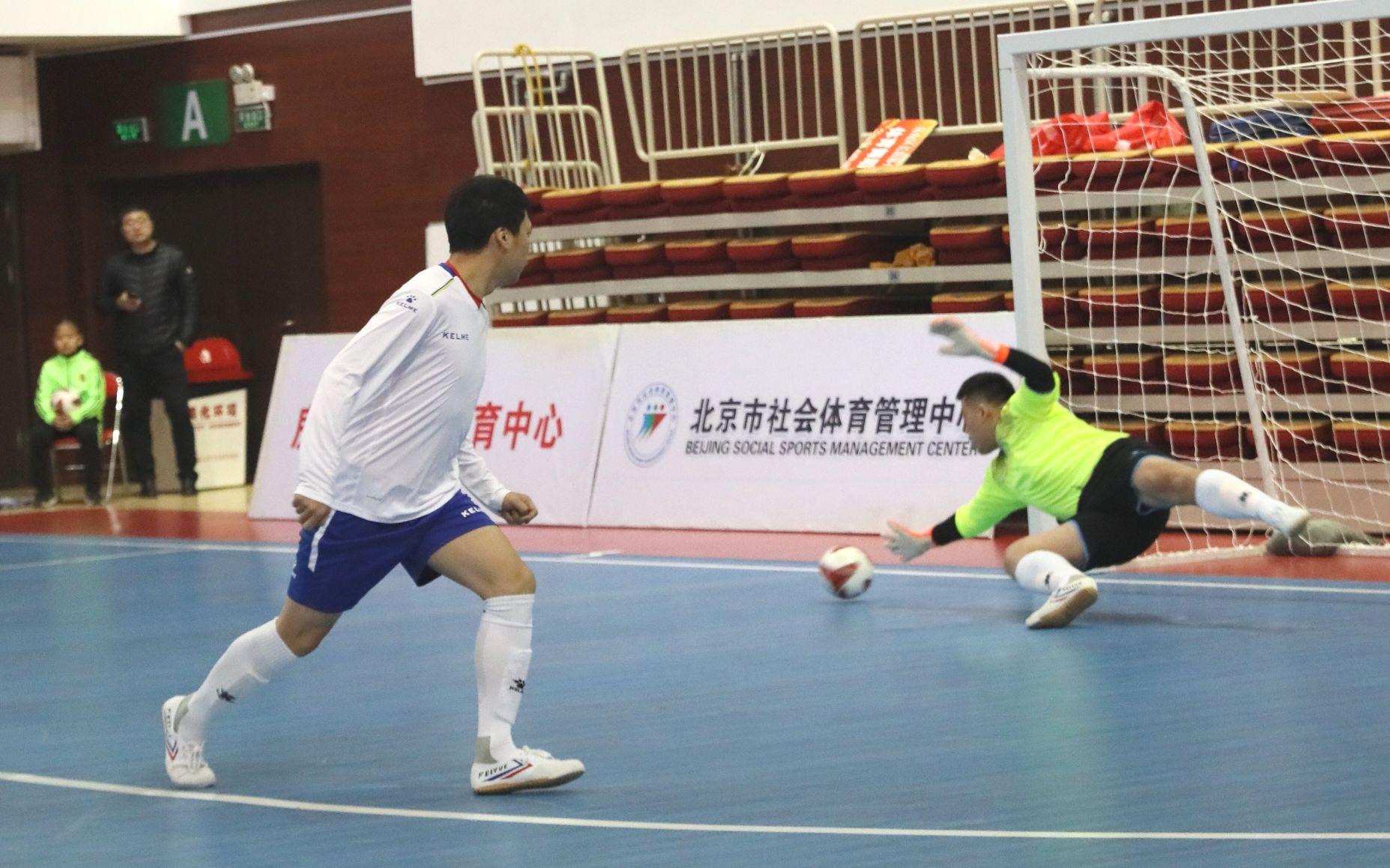 市足协杯五人制足球赛揭幕,业余高手聚良乡_北京市