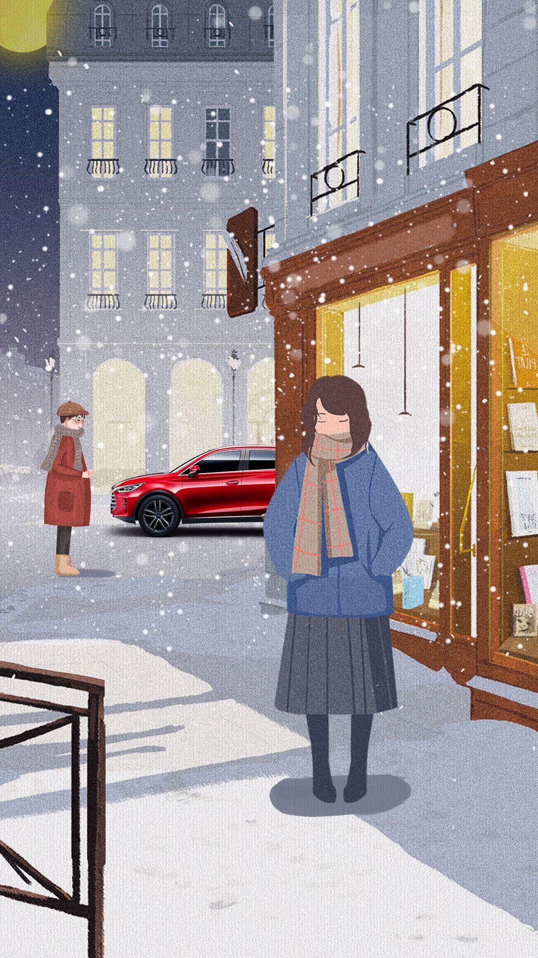 当雪天来临......