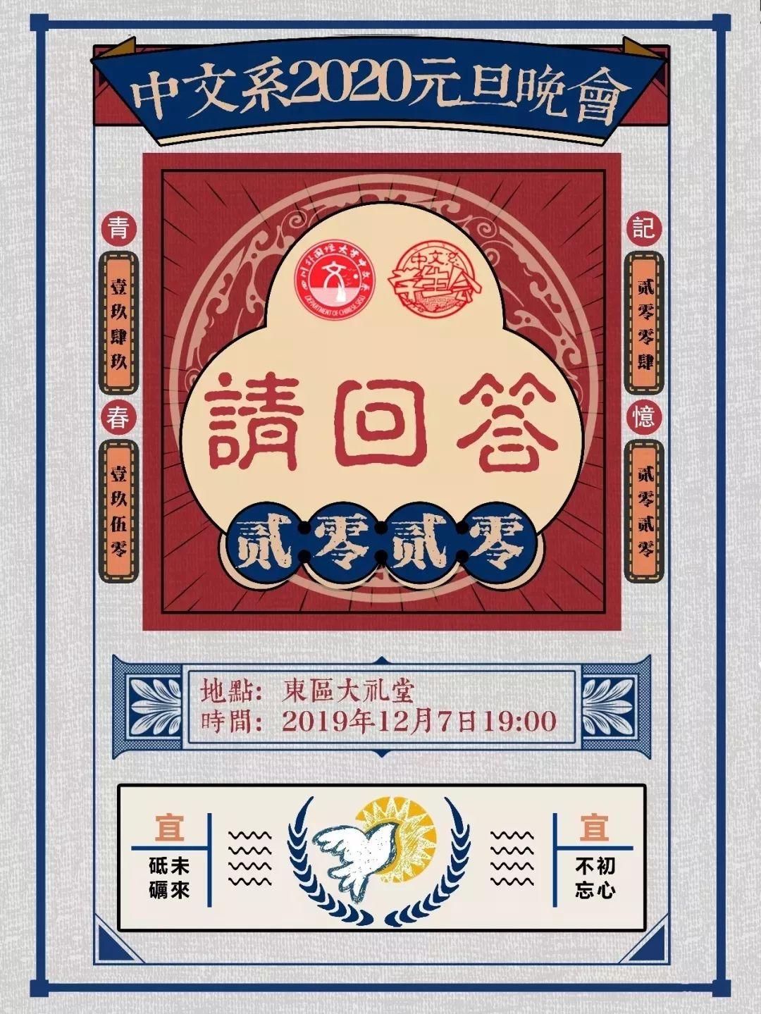 中文系家装设计棱角软化图片