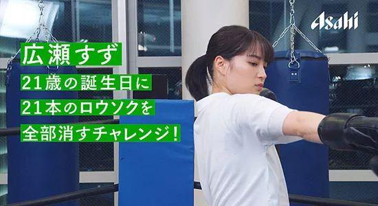 2019广告代言排行榜_想学日语,但不确定自己能否坚持下去怎么办