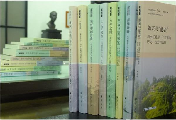 """清水江边的""""实验场"""":历史人类学如何回应历史,超越民族志_研究"""