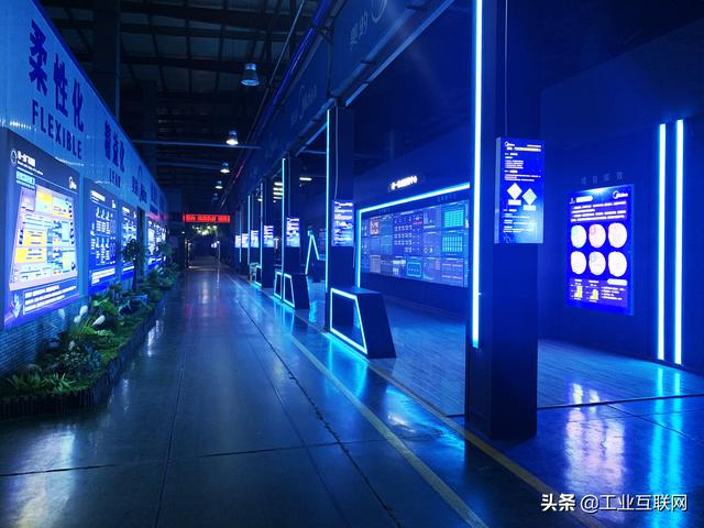"""从美的品质数智化工厂,探寻中国""""质量4.0""""的数智路径"""