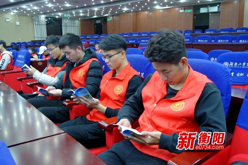 """国际志愿者日:""""衡阳群众""""把安全文化送进高校"""