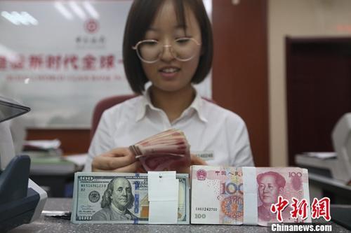 截至11月末中国外汇储备规模30956亿美元 升幅0.7%