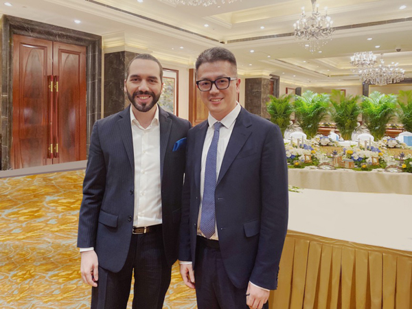 萨尔瓦多企业家座谈会在沪举行携程CMO孙波出席_旅游