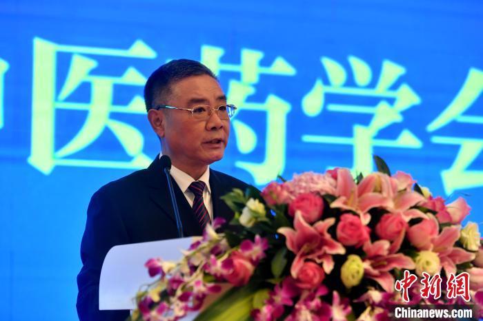 第二届世界中医药科技大会福州举行_发展