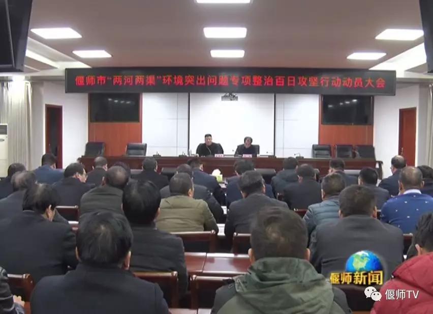 """洛阳回应""""央视曝光黄河支流遭排污、垃圾丛生"""":落实整改"""