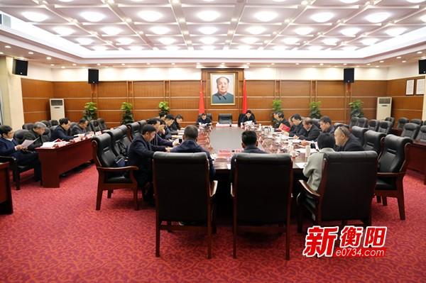 """衡阳市部署推进""""一门四忠烈""""陵园建设工作"""